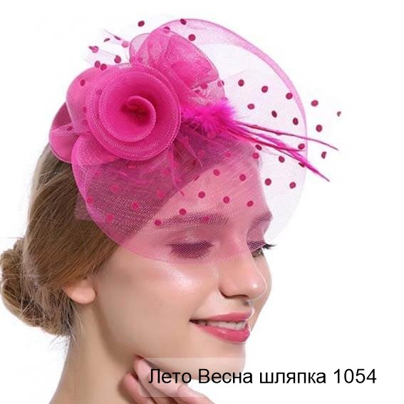 Весна шляпка 1054