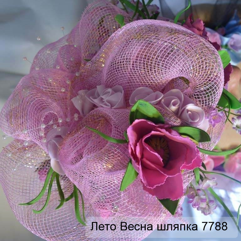Весна шляпка 7788