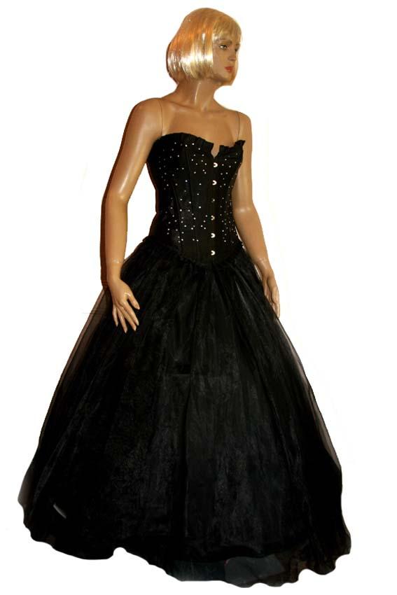 5917 Платье