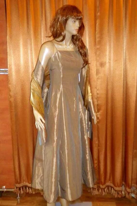 1531 Платье