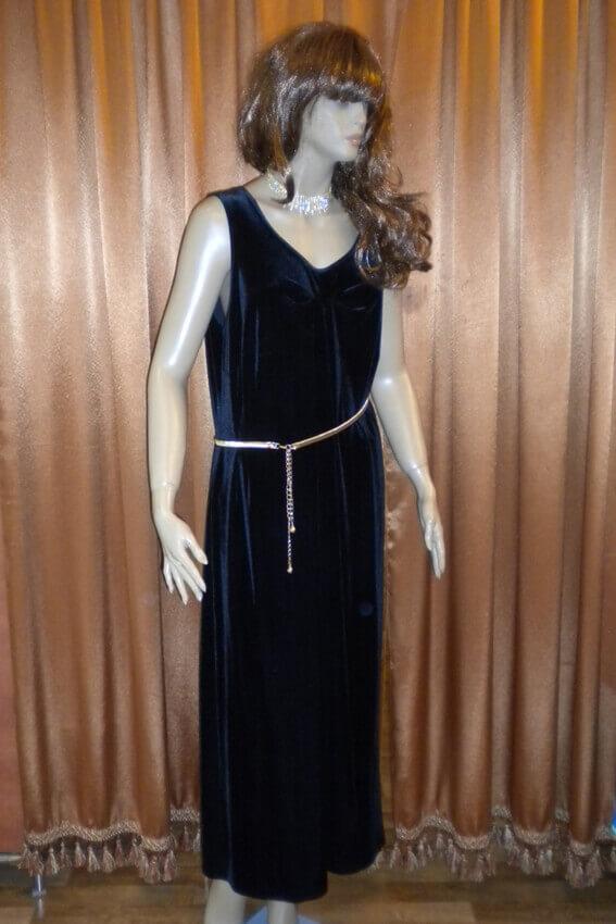 1569 Платье