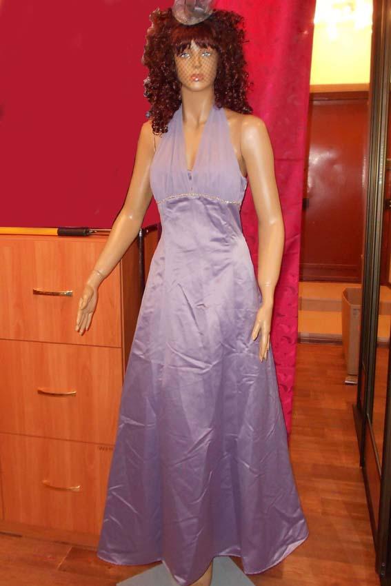 8682 Платье