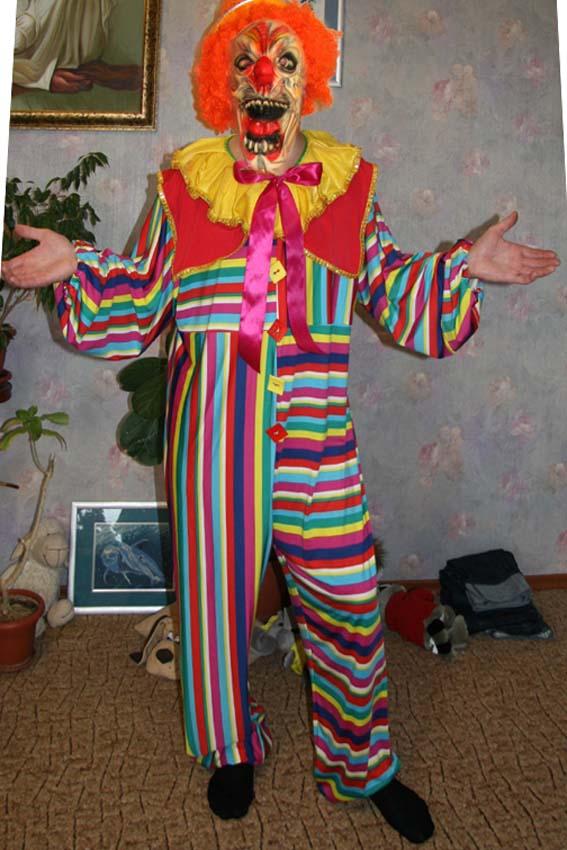 9125 Адский клоун