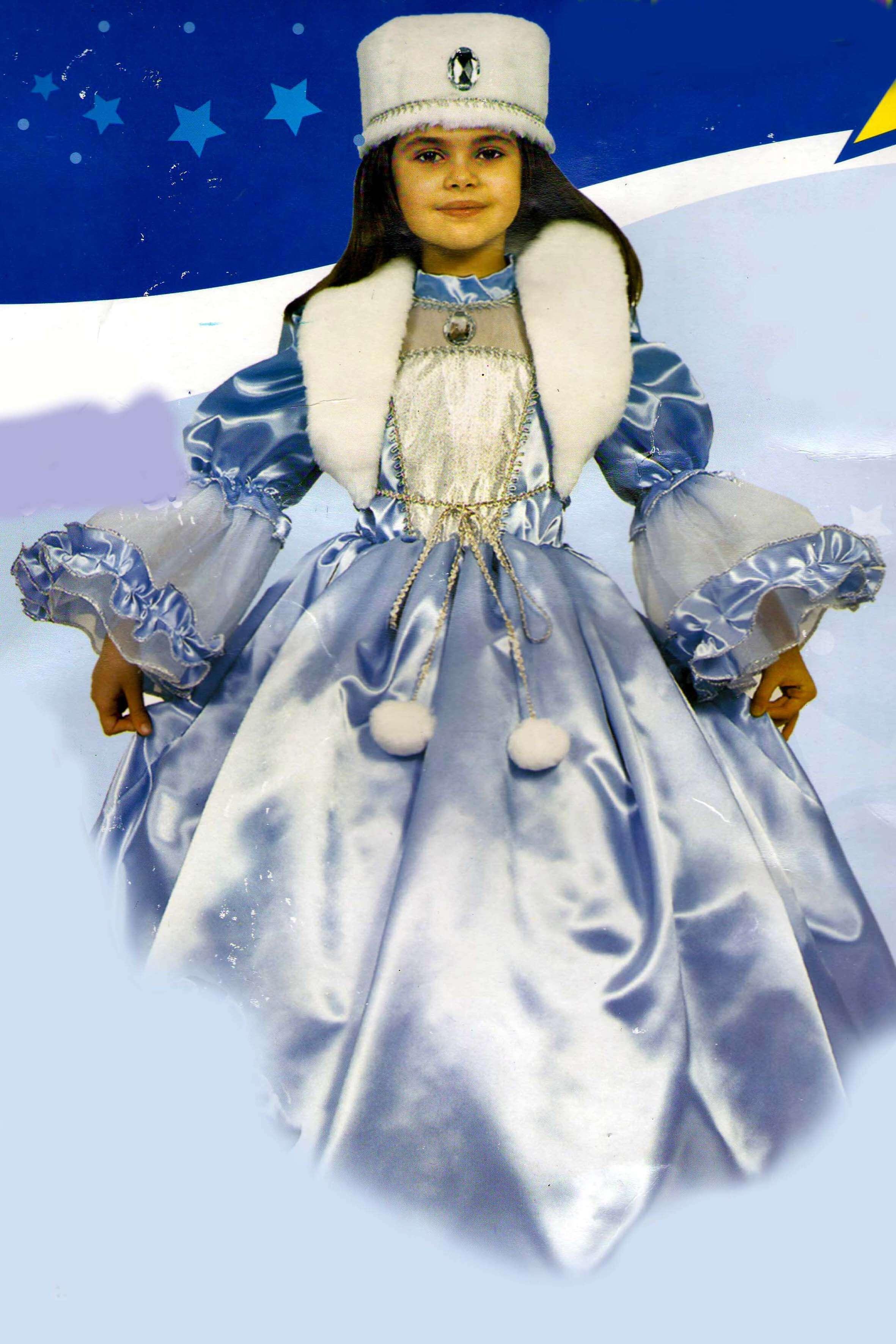 1605 Снежная королева