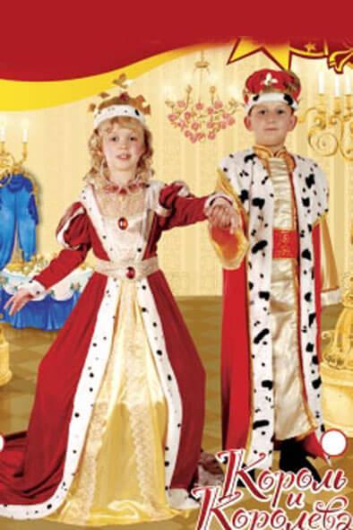 1609 Король