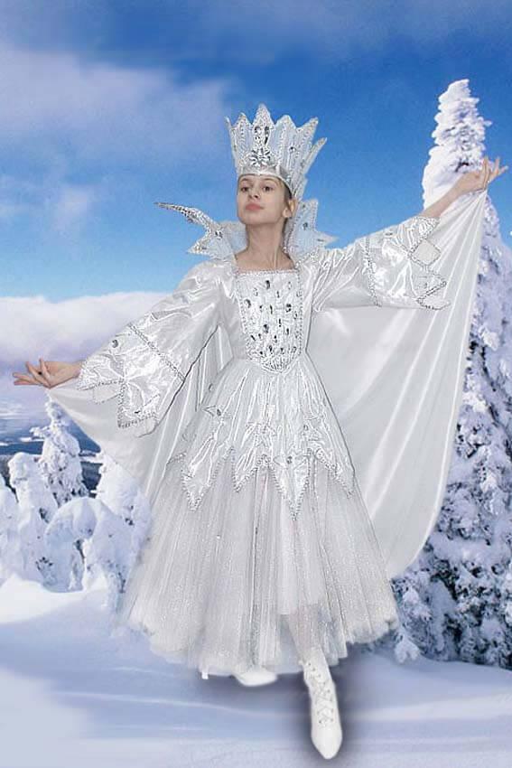 2397 Снежная королева