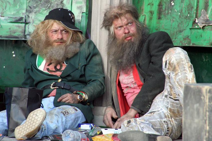 5232 Наша Раша Сифон и Борода