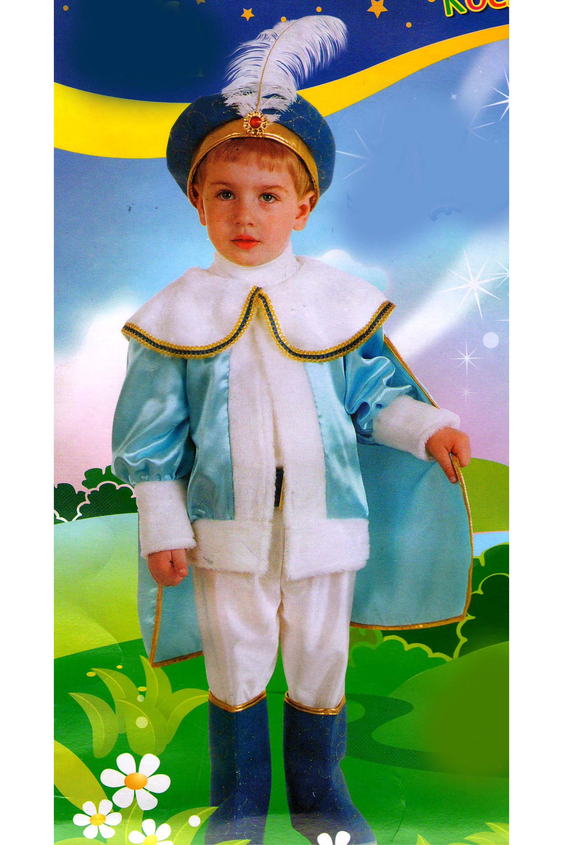 6326 Маленький принц