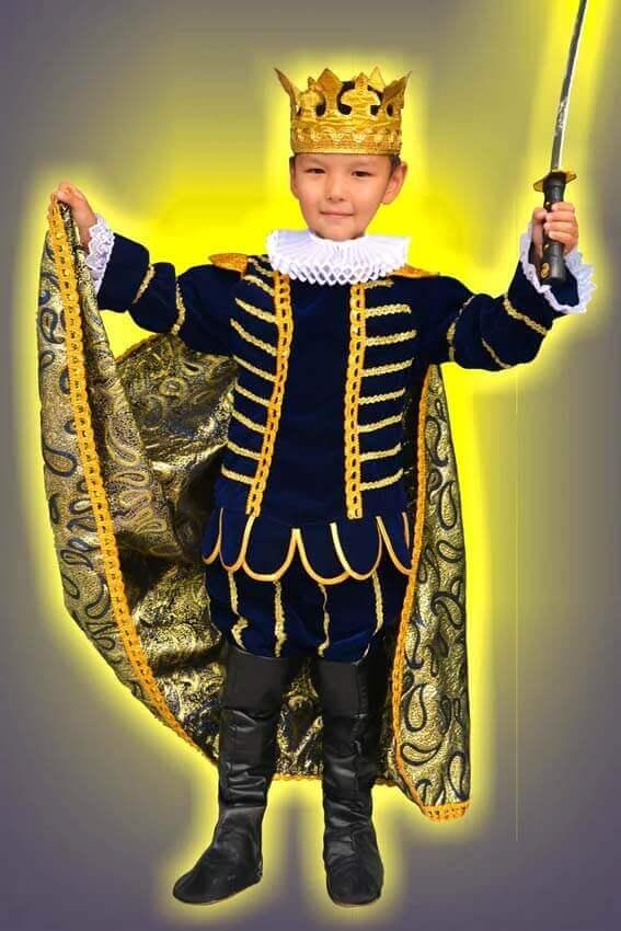 9512 Король Принц